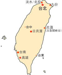台湾旅行マップ