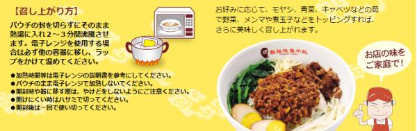 魯肉飯作り方