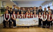 オカリナ台湾演奏旅行