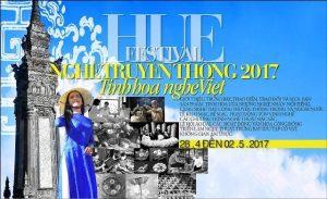 フエ伝統工芸フェスティバル2017