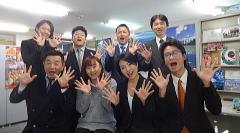 韓国旅行専門店